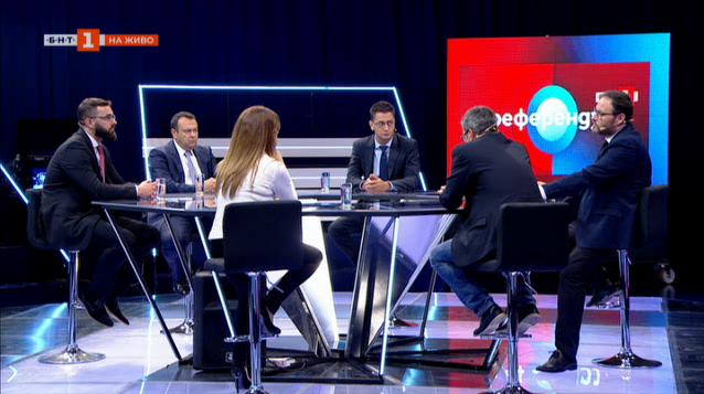 Дискусия за новия политически сезон с представители на парламентарните групи