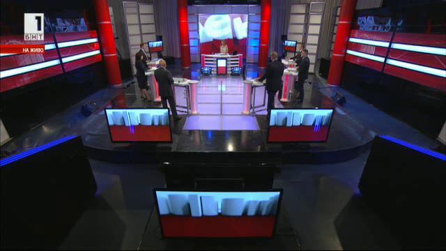 Стратегиите в предизборната кампания