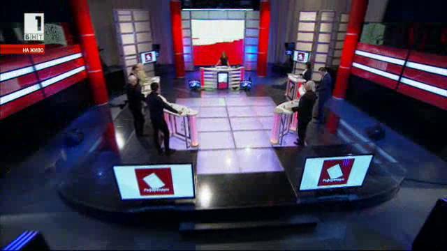 Дискусия по трите въпроса за националния референдум