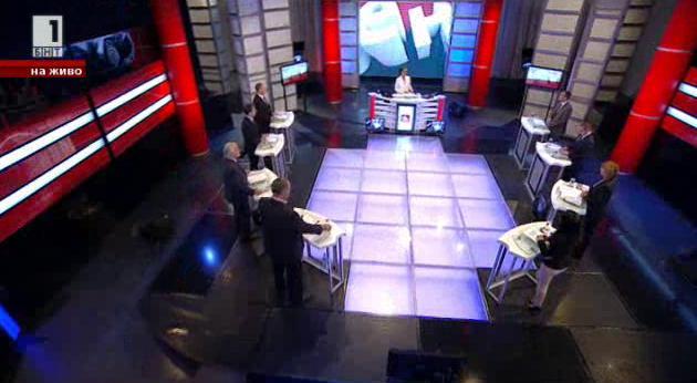 Битката за София - дебат на основните кандидати за кмет на столицата