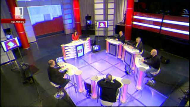 Референдум - 21 януари 2014:Очаквате ли съществени промени в политическото пространство до европейските избори?