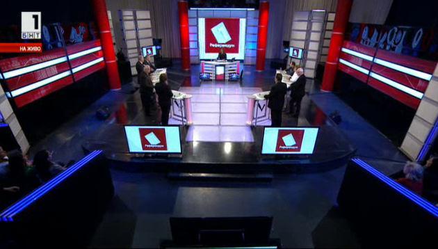 Първи дебат на кандидати за президент и вицепрезидент