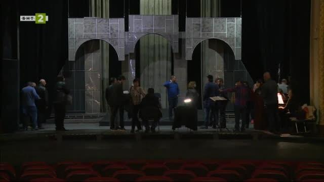 "Операта ""Дон Карлос на Джузепе Верди на русенска сцена"