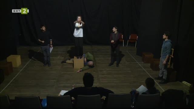 Репетиция - 18.02.2019