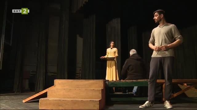 С Майстори отбелязаха 125 години театър в Дупница
