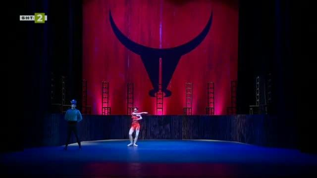 Кармен и Акварели - новите балетни премиери в Пловдив