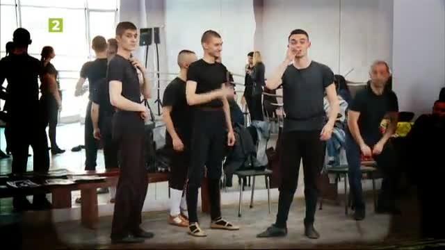 Годишен концерт на студентите от катедра Хореография към АМТИИ - Пловдив