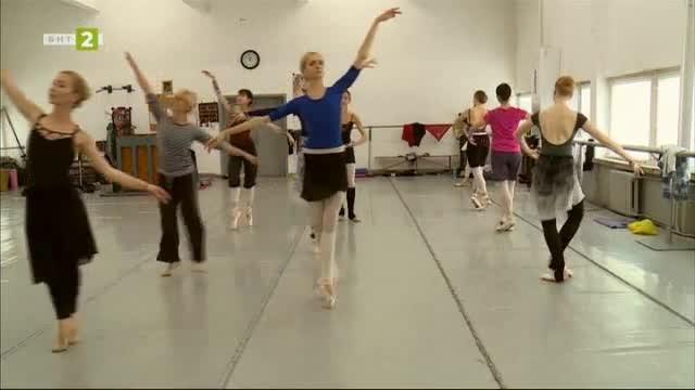 Балетът Дон Кихот с премиера на русенска сцена
