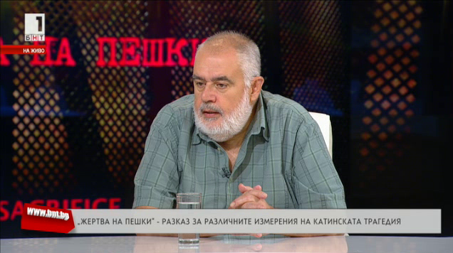 Премиера на документалния филм Жертва на пешки на Асен Владимиров
