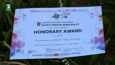 БНТ-Благоевград със специална награда от международен фестивал (БНТ2-Благоевград)