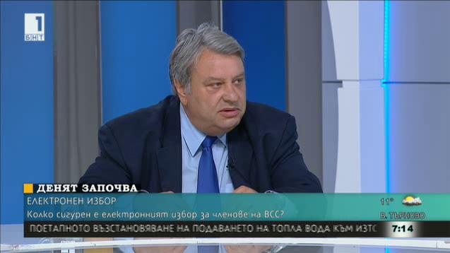Румен Георгиев: Електронното гласуване е по-сигурно от хартиените бюлетини