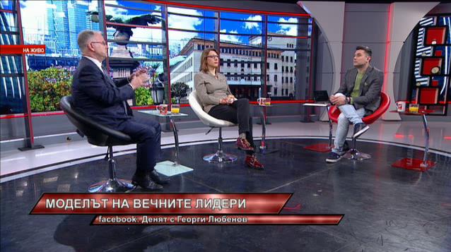 Путин по пътя към вечността - коментар на Боян Чуков и Весела Чернева