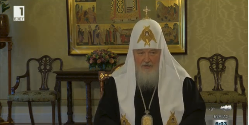 Russias Patriarch Kirill Arrives on a Three Day Visit to Bulgaria