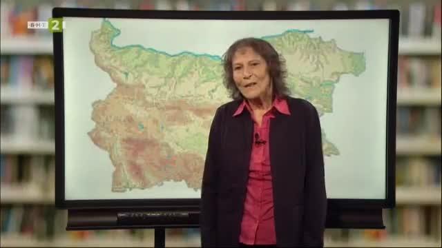 География и икономика 7.клас: Почви, растителност и животни на България