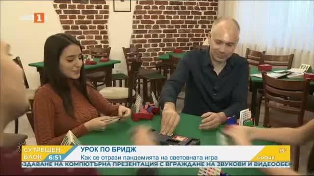 Урок по спортен бридж с Николай Демирев