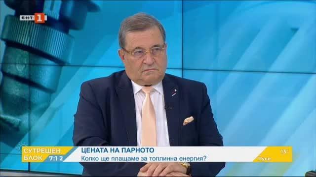 Пада или се качва цената на парното? Коментар на проф. Атанас Тасев