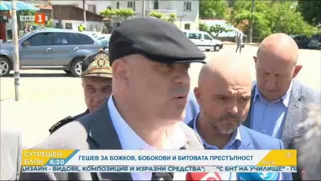 Главният прокурор Иван Гешев за Божков, Бобокови и битовата престъпност