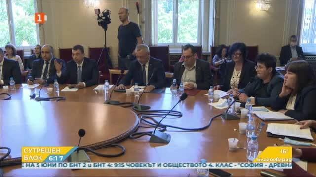 Бюджетната комисия и браншовите организации за намаляването на ДДС