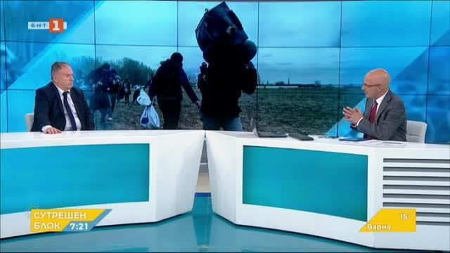 Очаквали ни нова вълна от бежанци? Прогнозата на проф. Владимир Чуков