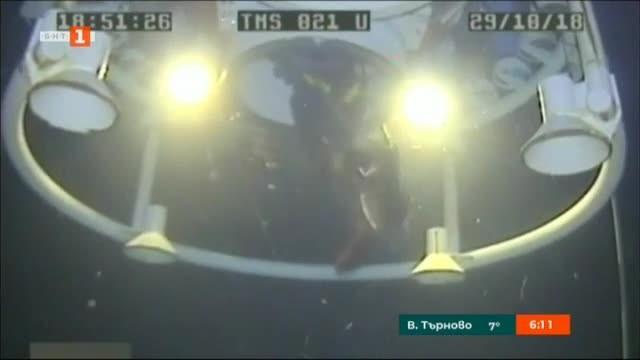 Руски военни водолази поставиха нов рекорд по дълбоководно спускане