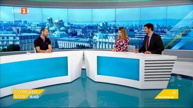 Българският фрийрайд - очакванията за новия сезон