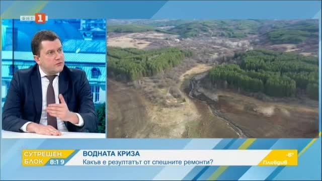 Ще се преодолее ли водната криза в Перник - кметът Станислав Владимиров