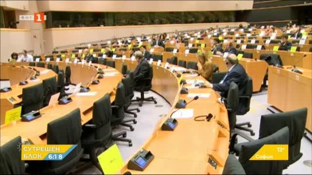 Правната комисия на ЕП за мониторинга над България и Румъния
