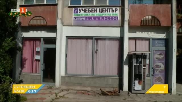 В 37 автошколи в Пловдив са открити нарушения