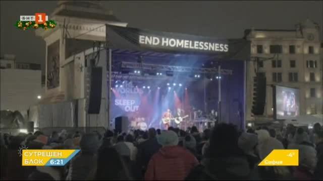 В цял свят хора спаха на открито в подкрепа към бездомните