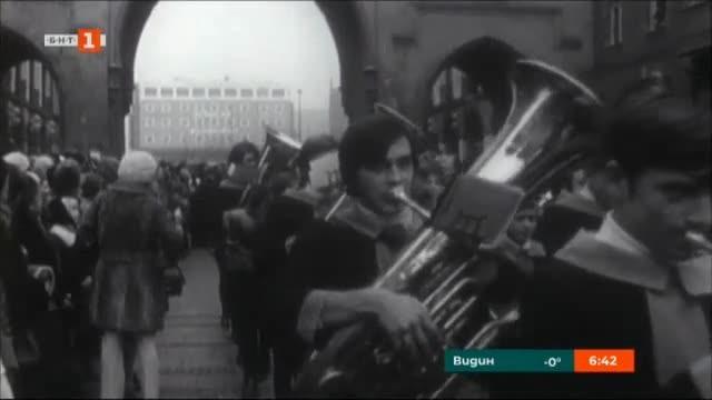 Истории от архива: 11 януари в архивите на БНТ
