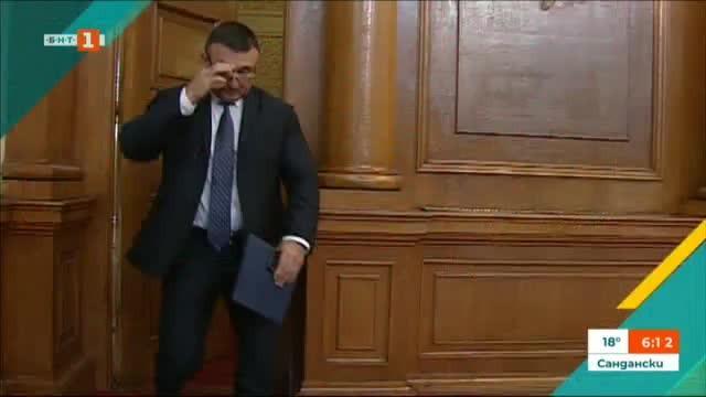Изслушаха службите за сигурност в парламента