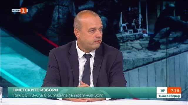 Защо БСП избра да подкрепи Мая Манолова? Гостува Христо Проданов