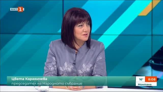 В началото на сезона: как ще работи Парламентът? Гостува Цвета Караянчева