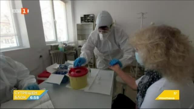 Започна масовото тестване на жителите на Банско