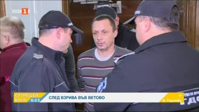 Обвиненият за взрива във Ветово Митко Митев отказва да говори пред разследващите