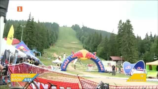 Сезонът в планинското колоездене стартира с Пампорово Байк Фест