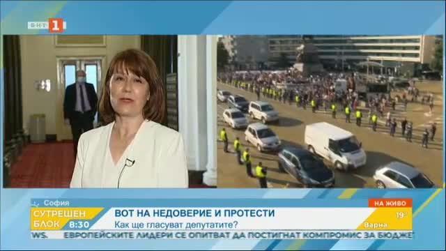 Настроенията в парламента преди дебата по петия вот на недоверие