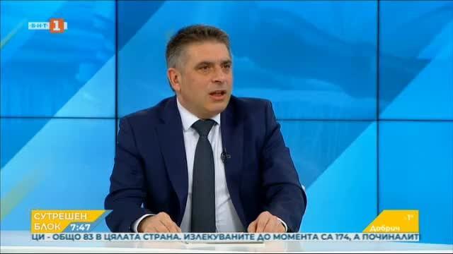 Законодателство в извънредно положение - говори министър Данаил Кирилов
