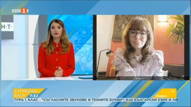 Шофиране при употреба на наркотици –  коментира Галина Касабова