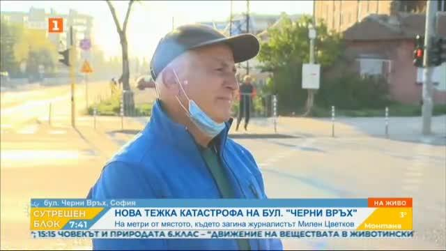 Отговорността да шофираш - говори бившият автомобилен състезател Владимир Илиев