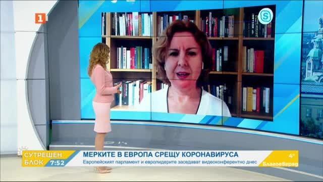 ЕП  и евролидерите ще заседават видеоконферентно за мерките срещу коронавируса