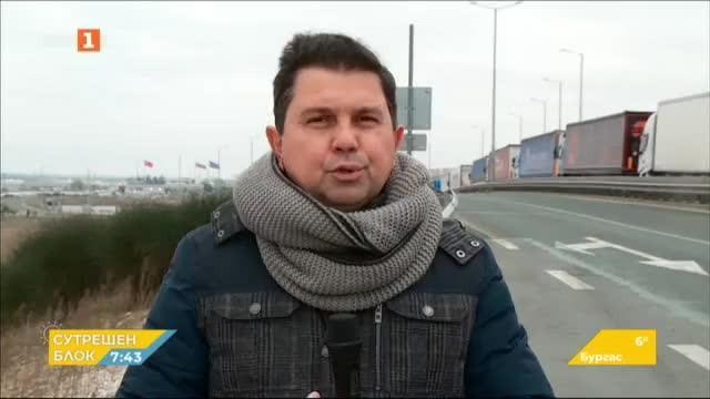 Каква е обстановката на българо-турската граница?