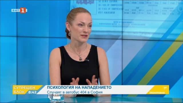 Изводите от случая в автобус 404 в София - коментар на Маргарита Бакрачева