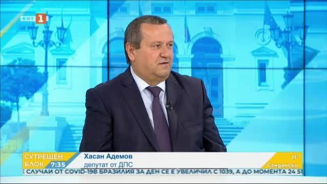 Да пребориш COVID 19 - депутатът от ДПС Хасан Адемов
