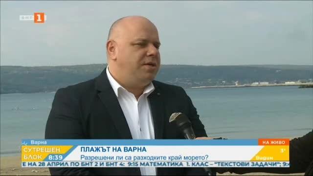 На живо от Варна: Как ще почиваме на плажа?