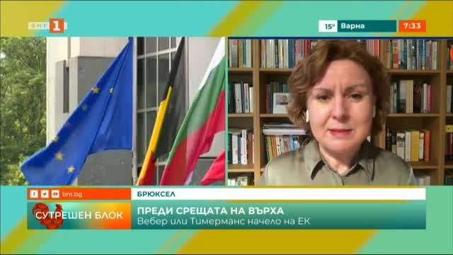 Ще има ли консенсус за председател на Европейската комисия?
