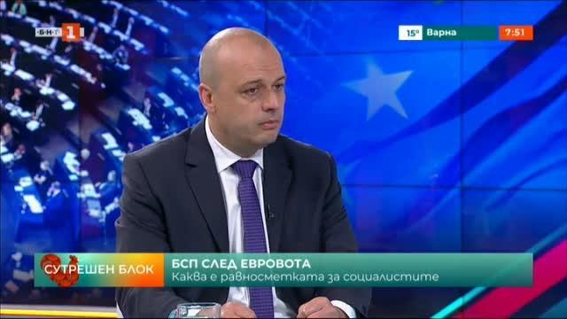 Христо Проданов, БСП: Приемаме изборните резултати единствено и само като загуба