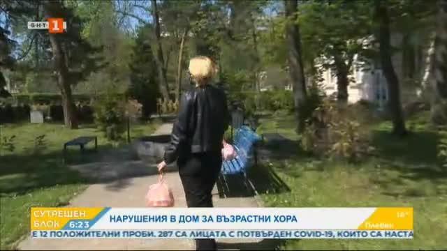 Доброволци разнасят храна на болни и трудно подвижни хора в София