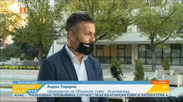 ОИК-Благоевград прекрати правомощията на кмета инж. Румен Томов