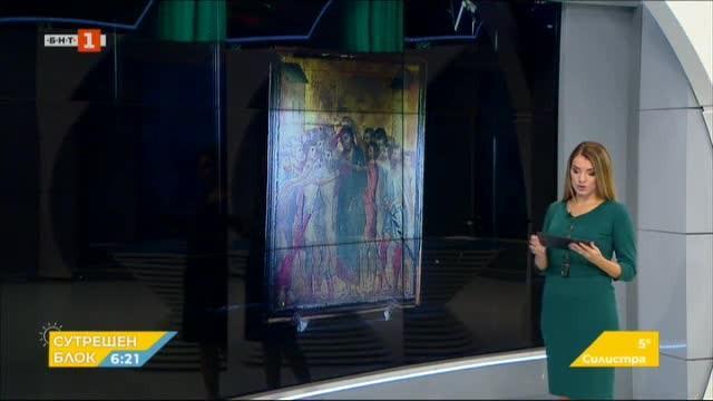 Картина на италиански художник продадена за 24 млн. долара
